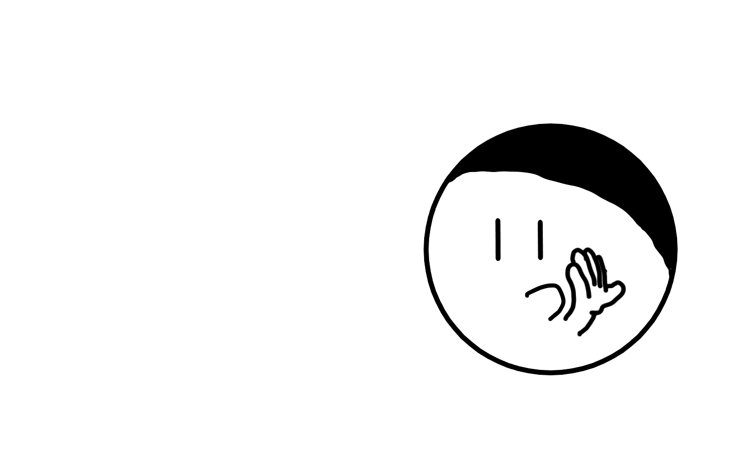 Talking Face - hand to face.png