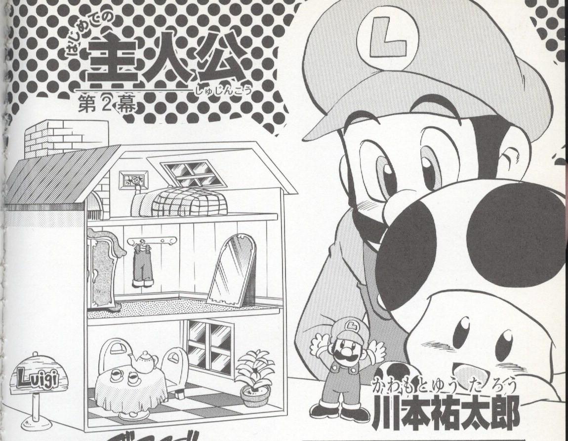 manga luigi 3.jpg